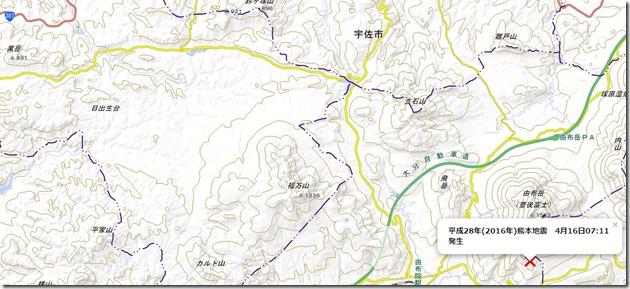 人工地震検証02