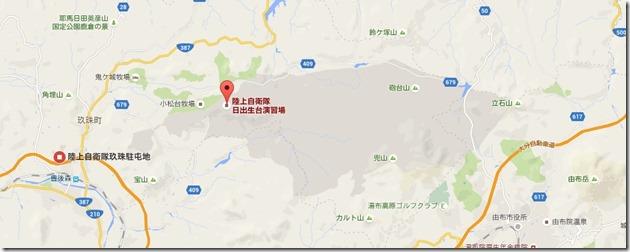 人工地震検証03