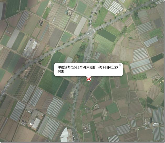 人工地震検証06